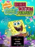 Губка Боб: Погоня (Bob Sponge: Bikini Bottom Pursuit)